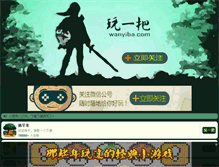 Tablet Preview of 123.geiwosou.net